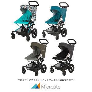 【マイクラライト・ダットウェイ正規販売店】 micralite ファストフォールド イギリスUK発のSUVベビーカー|baby21proshop