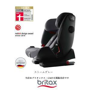 【Britaxブリタックス・GMP正規販売店】アドバンサフィックス4R[レギュラーカラー]ADVANSAFIX4R[ブリタックス アドヴァンサ]※ISOFIX固定(ISO-FIX) baby21proshop