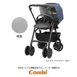 【combi コンビ正規販売店】 ホワイトレーベル クロスゴー4キャスエッグショックUJ|baby21proshop