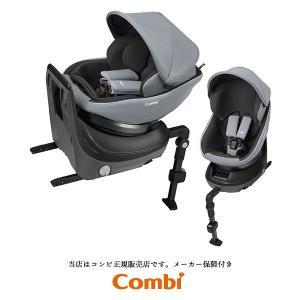 【combi コンビ正規販売店】クルムーヴスマートLight ISOFIXエッグショックJM(グレー)[ISOFIX固定/ISO-FIX固定]0歳から|baby21proshop