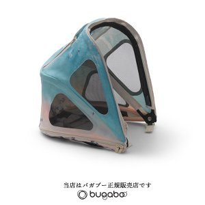 【bugabooバガブー正規販売店】 ビー5ブリージーサンキャノピーbyグレイマリン Breezy Suncanopy For Bee5/Bee3 ビー3と互換性あり(80620GN01)|baby21proshop