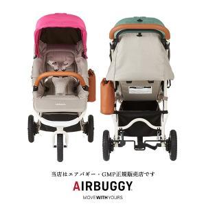 【エアバギー・GMP正規販売店】エアバギーココプレミアフロムバース2020新色 AirBuggyCOCOPremireFromBirth新生児|baby21proshop|02