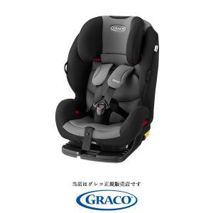 グレコジーロック(ブラックグレー)G-LOCK ISOFIX(ISO-FIX)ジュニアシート・チャイルドシート・GRACO・2076313|baby21proshop