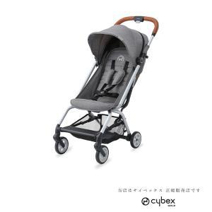 サイベックス (セール品)【全国送料無料】【2年保証付】 イージーS(EEZY S)グレー×ブラウンハンドル (ベビーカー/ストローラー)cybex|baby21proshop