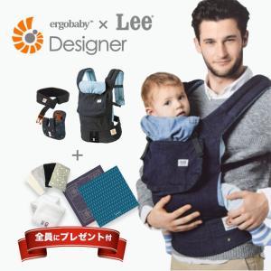 【 公式セール】ergobaby(エルゴベビー)Designer Lee ジェルトデニム SG新仕様【抱っこ紐 リー エルゴ】 babyalice