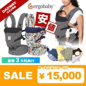 【 公式セール】エルゴベビー SG新仕様 限定モデル ergobay ADAPT(アダプト)×キース・ヘリング(Keith Haring) 抱っこ紐 babyalice