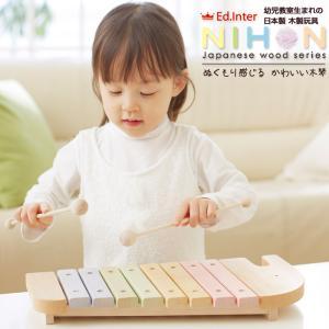 エド・インター Ed.Inter  エレファントシロフォン 木琴 日本製 天然木 知育玩具 木製玩具 木のおもちゃ 楽器 積み木|babyalice