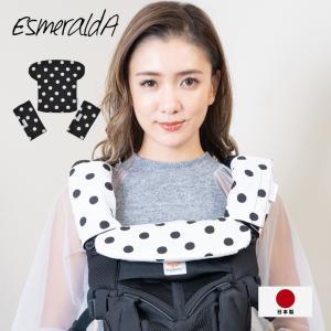 【メール便送料無料】Esmeralda(エスメラルダ)サッキングパッド  フラワーガーデン