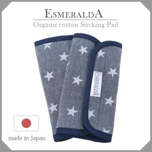 【メール便送料無料】Esmeralda(エスメラルダ)サッキングパッド デニムスター ネイビー