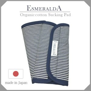 【メール便送料無料】Esmeralda(エスメラルダ)サッキングパッド  ヒッコリー ネイビー