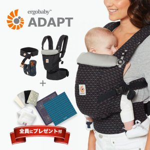 エルゴベビーADAPT(アダプト) ジオブラック【選べる特典 公式セール 抱っこ紐】 babyalice