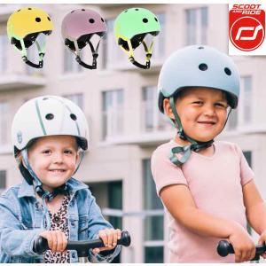スクート アンド ライド ヘルメット ハイウェイキック対応 乗用玩具 足けり 足こぎ 3輪スクーター キックバイク 誕生日 入園 入学 祝い ギフト プレゼント|babyalice