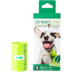 プープバッグレフィル/8ロール(96枚入り) GreenLine|babyalice