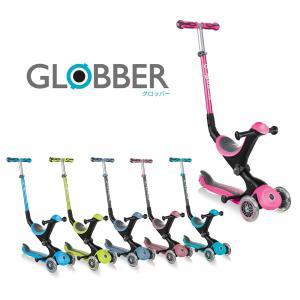 P12倍 GLOBBER グロッバー 3in1 GO UP ゴーアップ ファーストスクーター|babyalice