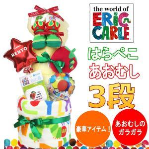 ----☆当店休業日【月土日祝日】となります☆----  ケーキのサイズ:直径23cm 高さ約48c...