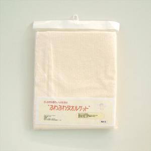 「タオルケット」レギュラーサイズ|babybed