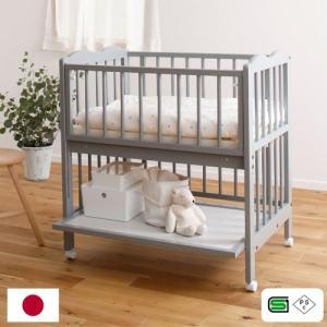 キンタロー ミニベビーベッド ハイタイプ 「ミニ アン(ベビーベッド本体)」|babybed