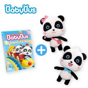 キキ&ミュウミュウぬいぐるみDVDvol.1セット|babybus