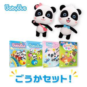 キキミュウミュウ DVD vol.1/2/3/4セット!|babybus