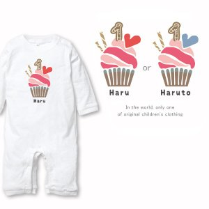【メール便送料無料】名入れ 長袖 ロンパース( カップケーキ )出産祝い  プレゼント 誕生日 メモリアル ベビー|babychips2