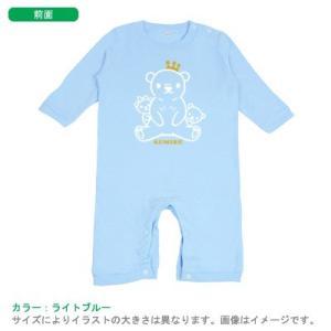 【メール便送料無料】名入れ 長袖 ロンパース(シロクマ親子)出産祝い ベビー キッズ|babychips2