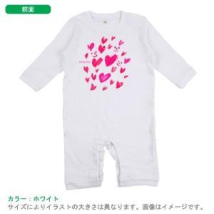 【メール便送料無料】名入れ 長袖 ロンパース(smileheart)出産祝い ベビー キッズ|babychips2