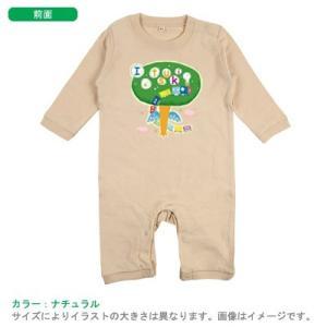【メール便送料無料】名入れ 長袖 ロンパース(シャボン玉列車)出産祝い ベビー キッズ|babychips2