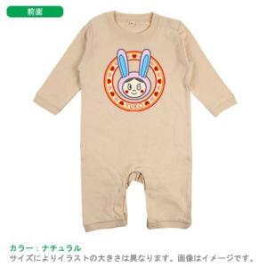 【メール便送料無料】名入れ 長袖 ロンパース(うさぎマーク)出産祝い ベビー キッズ|babychips2