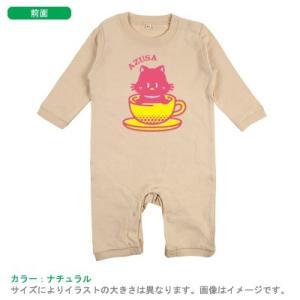 【メール便送料無料】名入れ 長袖 ロンパース(リトルキャット)出産祝い ベビー キッズ|babychips2