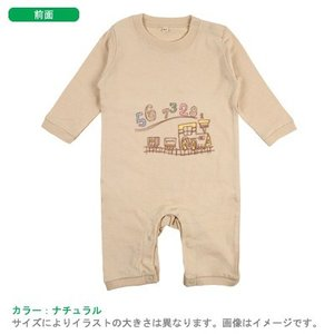【メール便送料無料】名入れ 長袖 ロンパース(きしゃ)出産祝い ベビー キッズ|babychips2