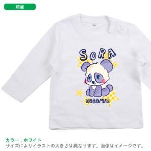 【メール便送料無料】名入れ Tシャツ 長袖(パンダちゃん)出産祝い ベビー キッズ|babychips2