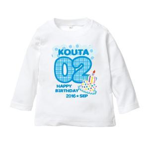 【メール便送料無料】名入れ Tシャツ 長袖(ナンバーバースデー(男の子用))出産祝い ベビー キッズ|babychips2