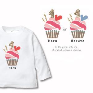 【メール便送料無料】名前入り キッズ 長袖Tシャツ 子供服  [ カップケーキ ]  1歳 1/2 バースデー NEW|babychips2