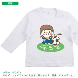 【メール便送料無料】名入れ Tシャツ 長袖(ちいさなサッカー選手(男の子))出産祝い ベビー キッズ|babychips2