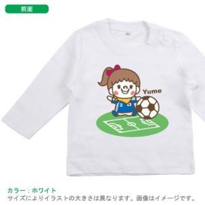 【メール便送料無料】名入れ Tシャツ 長袖(ちいさなサッカー選手(女の子))出産祝い ベビー キッズ|babychips2