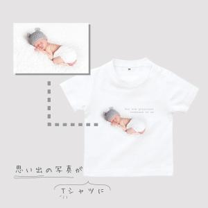 【メール便送料無料】写真をTシャツにプリントするメモリアルフォトTシャツ レビューでメール便無料|babychips2