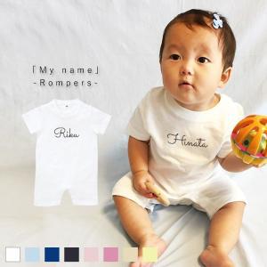 【メール便送料無料】 名入れ 出産祝い (筆記体)半袖 ロンパース ベビー キッズ こども 子供 NEW|babychips2