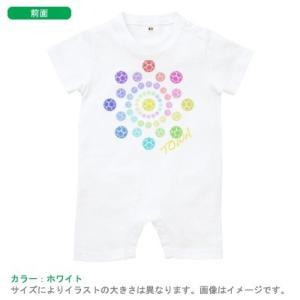 【メール便送料無料】名入れ 出産祝い ベビー キッズ 半袖 ロンパース(虹色ゴール)|babychips2