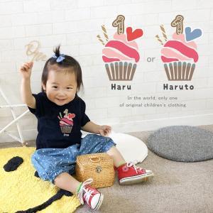 【メール便送料無料】名入れ 半袖 Tシャツ  [ カップケーキ ]  出産祝い  お誕生日 お祝い ギフト 贈り物 メモリアル フォト ベビー キッズ|babychips2