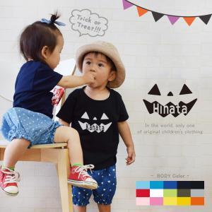 【メール便送料無料】ハロウィン 仮装 Tシャツ 名入れ ( PumpkinFace ) パーティー イベント こども服 キッズ ベビー かわいい おしゃれ 80 90 100|babychips2