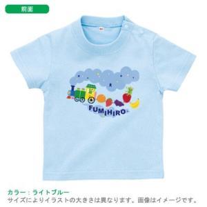 【メール便送料無料】名入れ 半袖 Tシャツ(フルーツ電車)出産祝い ベビー キッズ おそろい リンク|babychips2