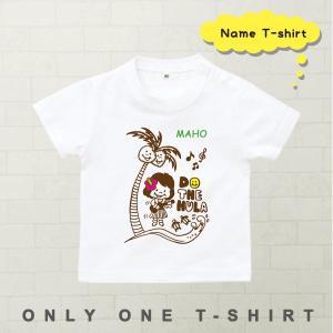 【メール便送料無料】名入れ 半袖 Tシャツ(DOTHEHULA)出産祝い ベビー キッズ|babychips2