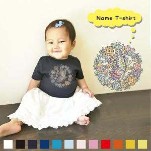 【メール便送料無料】名入れ 半袖 Tシャツ(FLOWERGARDEN)フラワーガーデン 出産祝い ベビー キッズ|babychips2