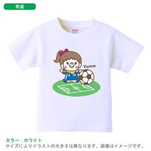 【メール便送料無料】サッカーTシャツ(ちいさなサッカー選手(女の子))名入れ 半袖 キッズ おそろい リンク|babychips2