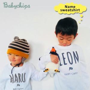 【メール便送料無料】名前入り トレーナー 子供服 ( フラッグ シンプルネーム ) スウェット キッズ  おしゃれ 名入れ プレゼント ギフト 出産祝い NEW|babychips2