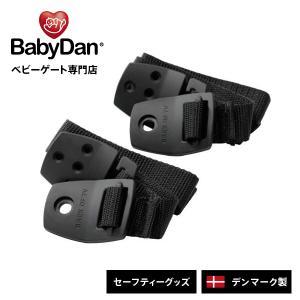 地震対策 防災 耐震 Babydanセーフティーグッズ 転倒防止バンド(TV用)