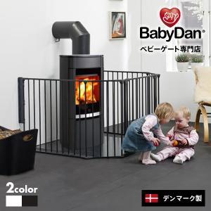 直輸入!ベビーダン社ハースゲート。暖炉や薪ストーブなどから大切なお子様をガードします。|babydan