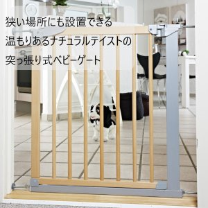 ベビーゲート セイフティーゲート  木製 簡単設置 ベビーダン babydan デザイナー|babydan|04