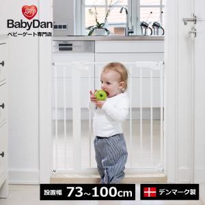 ベビーゲート 突っ張り 簡単設置 セイフティーゲート バリアフリー キッチン ベビーダン babydan ダナミック|babydan