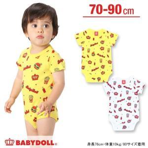 50%OFF SALE ベビードール BABYDOLL 子供服 ベビー肌着(バーガー柄) 新生児 ベビーサイズ-5728B|babydoll-y